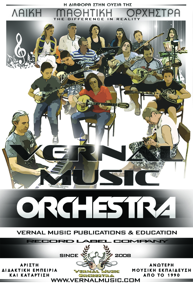 Vernal Music Orchestra Poster
